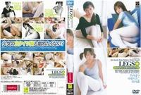 LEGS+ 白タイツ女子○生 Limited RGD-225