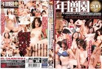 BDR-177_2 年増園 四十路熟女12人・酒池肉林の園 Part 2