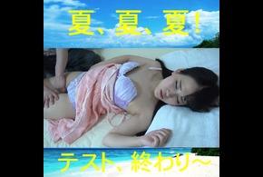 【夏ゴロ価格】前期テスト終っわりィィ!! 海海海SEXSEXSEX!! 僕達は、超自由(すぅぱぁふりぃ)だいっ【解放】
