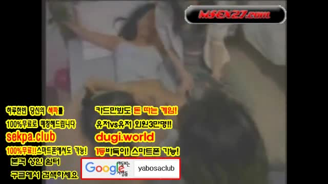 korea bj Anal sex 1090tv_[1090TV] 뽀아-길들이기 3명 집단 깡간 셀프_dugi.world