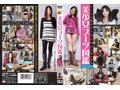 美少女ブーツ図鑑 [NFDM-186]