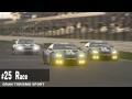 #25 GTSport - Suzuka Circuit East Course - Race - GT3